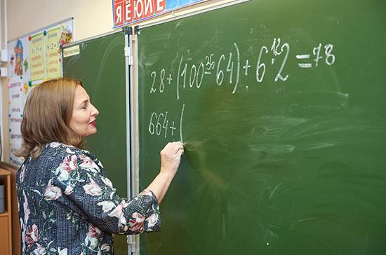 В Рособрнадзоре призвали регионы объективно подходить к оценке работы учителей на ВПР