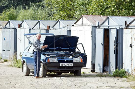 Амнистия убережет гаражи от сноса