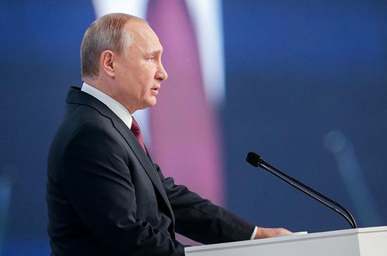 Путин: подготовка послания президента парламенту уже началась