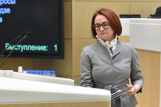 Набиуллина рассказала о преимуществе цифрового рубля