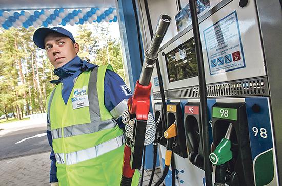 В Минэнерго назвали причины роста цены бензина на АЗС