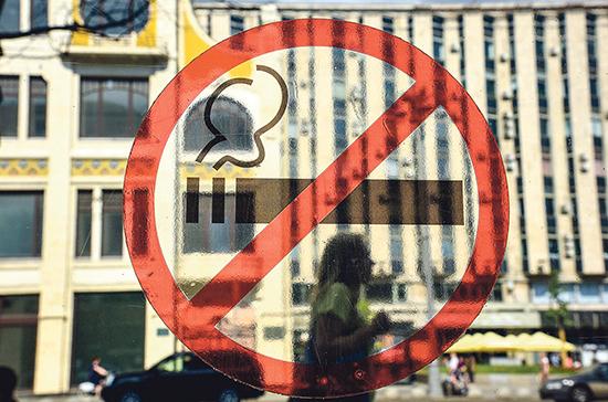 Минздрав утвердил порядок работы «горячих линий» для желающих бросить курить