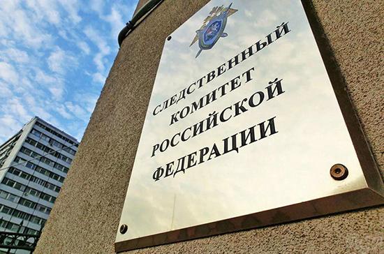 СК сможет расследовать уголовные дела о преступлениях приставов