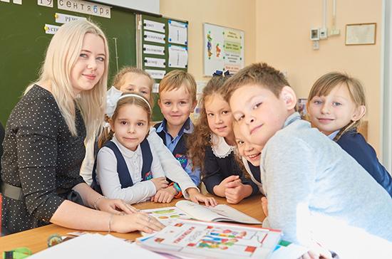 В Госдуме предложили ввести единый оклад для молодых учителей