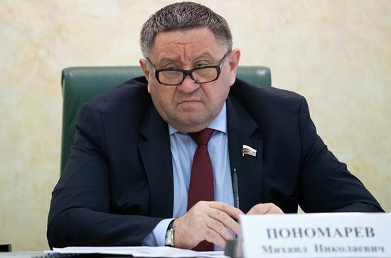 Сенатора Михаила Пономарёва похоронят на Домодедовском кладбище 16 марта