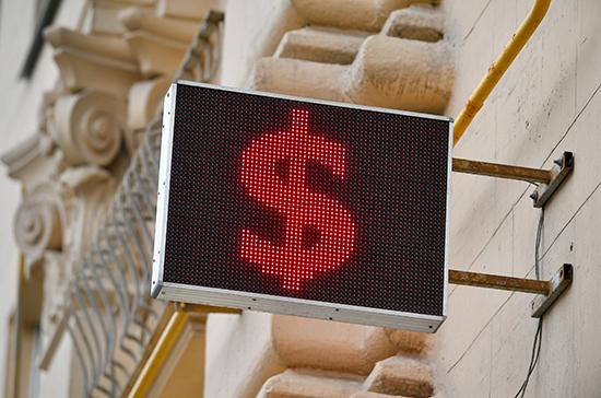 Курс доллара опустился ниже 73 рублей впервые с 17 декабря 2020 года