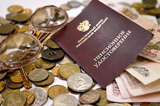 Порядок перевода пенсий предлагают изменить