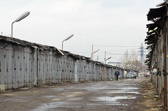 Госдума на текущей пленарной неделе рассмотрит законопроект о «гаражной амнистии»
