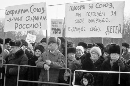 Почему распался Советский Союз