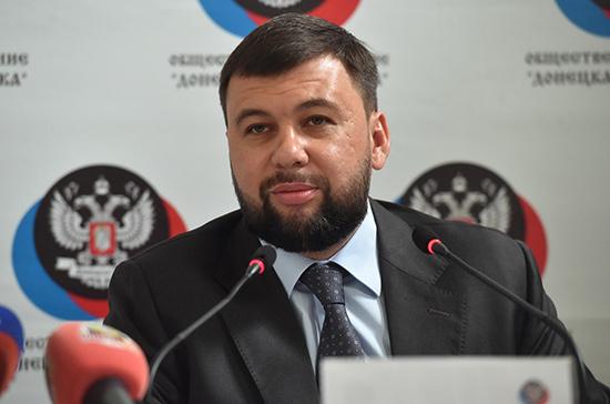 Пушилин: Жители ДНР информированы о выборах в Госдуму