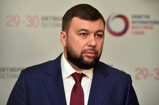 Денис Пушилин рассказал, что жители ДНР хотят голосовать на выборах в Госдуму