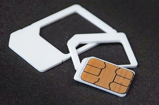 В Госдуму внесен законопроект о дистанционной покупке SIM-карт с помощью биометрии