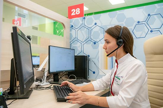 В Госдуму внесен проект об оказании медпомощи с применением телемедицинских технологий