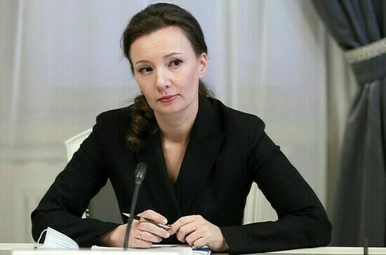 Кузнецова предлагает принять программу строительства круглогодичных детских лагерей