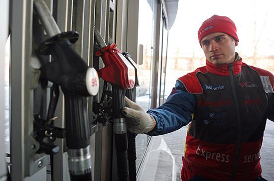 Механизм формирования цен на бензин в России могут изменить с 1 мая