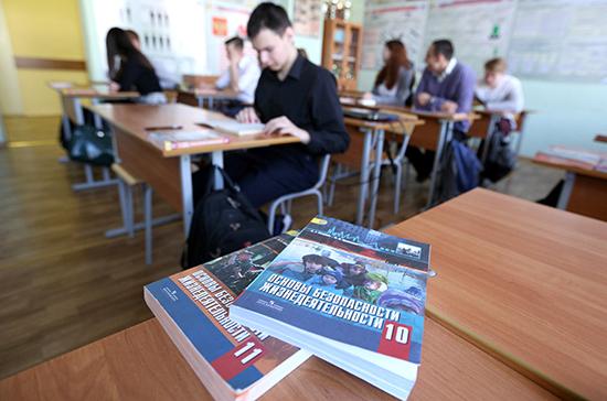 Школы не будут «наказывать» за низкие образовательные результаты, сообщили в Рособрнадзоре