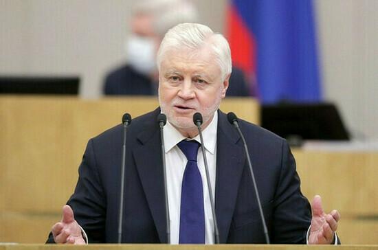 Миронов призвал решить проблему с зарплатами учёных