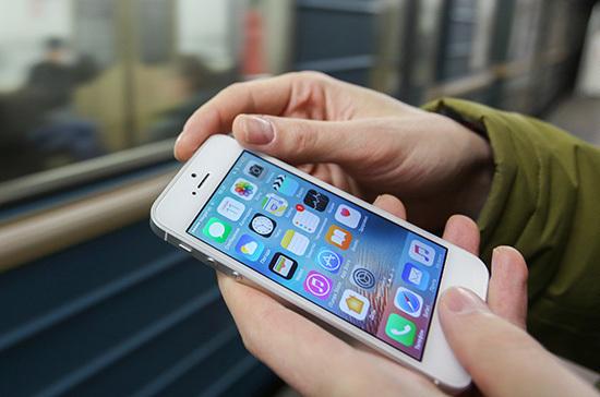 СМИ: На смартфоны Apple установят российский софт