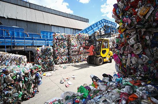 В России предложили штрафовать за отсутствие сортировки на мусоросжигающих заводах
