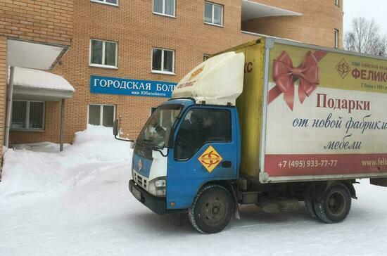Компания «ФЕЛИКС» подарила мебель больнице в Подмосковье