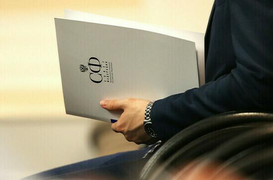Сенаторы разработают поправки о наказании должностных лиц за пытки