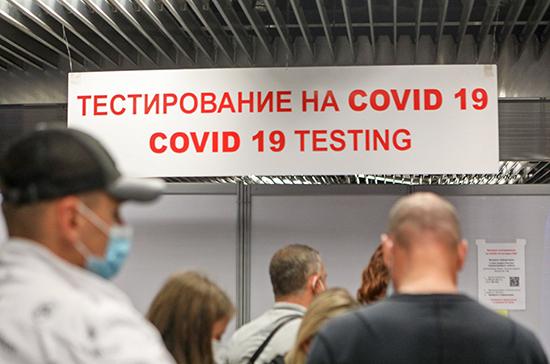 В России впервые с октября выявили менее 9 тыс. случаев COVID-19 за сутки