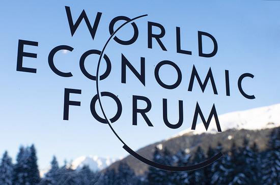 ВЭФ объявил главу ФосАгро глобальным лидером