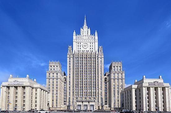 МИД России выразил протест временному поверенному в делах Украины