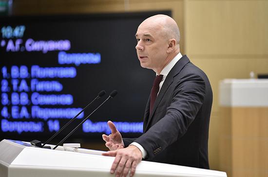 Силуанов поддержал в Госдуме идею компенсации регионам по облигационным займам