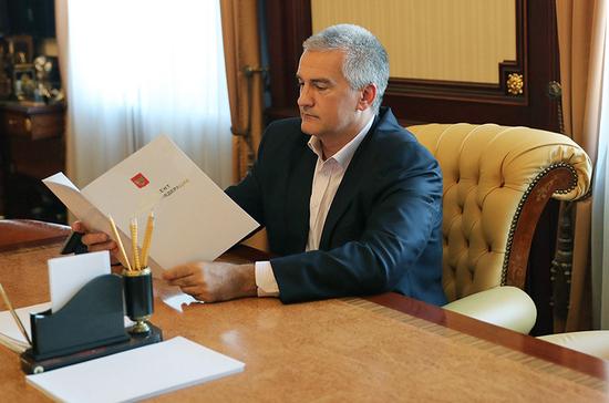 Аксёнов: в этом году Крым решит проблему водоснабжения
