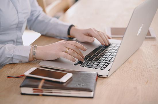 На Госуслугах создадут сервис для решения споров по онлайн-покупкам