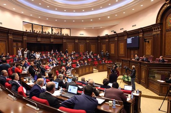 Внеочередные парламентские выборы в Армении пройдут 20 июня