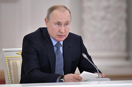Владимир Путин: США придётся считаться с Россией