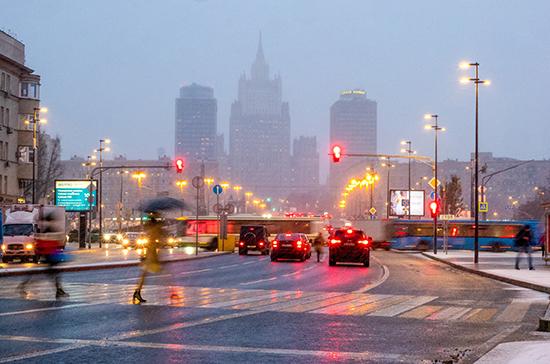 Синоптик рассказал о погоде в Москве на выходных