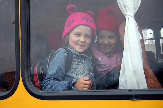 В Госдуму внесли поправки о штрафах за высадку детей-безбилетников