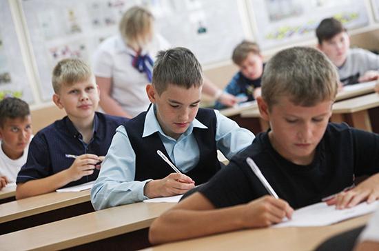 В школах Подмосковья начнут проводить классные часы по экологии