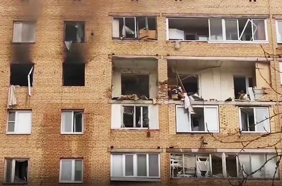 Взрыв прогремел в девятиэтажке в Химках
