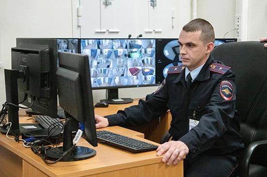 В России за первые два месяца 2021 года число преступлений сократилось на 5%