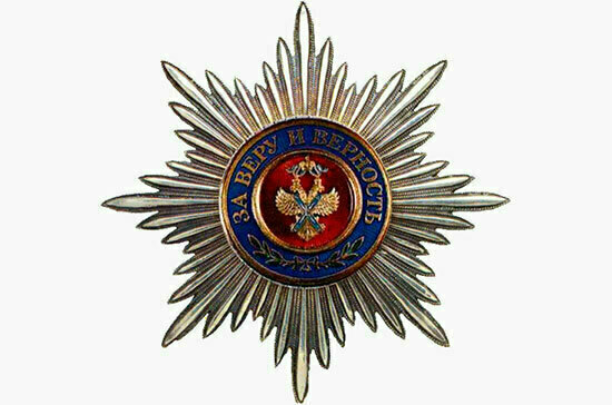 Кого наградили первым орденом Андрея Первозванного