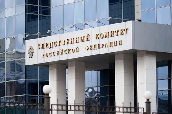 В Госдуму внесен проект об увольнении сотрудников СК при длительной нетрудоспособности