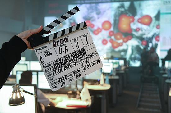 Региональное кинопроизводство станет отдельным направлением в отрасли
