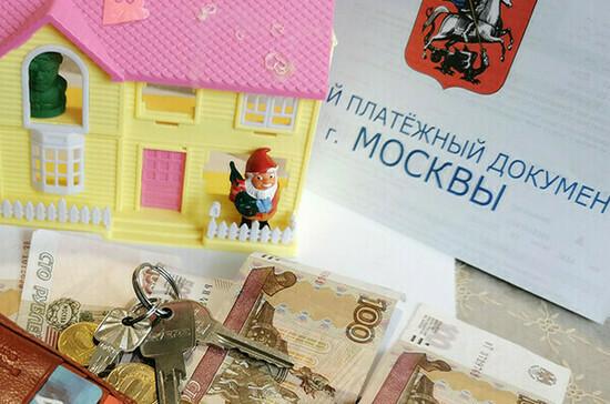 В России отмечают день работников ЖКХ
