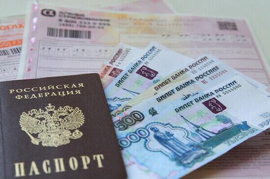 Иностранным страховщикам могут разрешить открывать филиалы в России