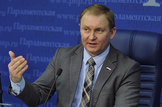 Депутат оценил заявление главы МИД Украины о Крыме
