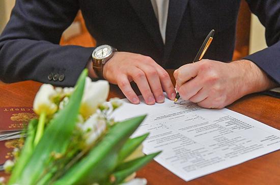 В России за 2020 год заключили рекордное число брачных договоров