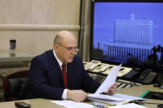 Кабмин утвердил программу развития производства СПГ