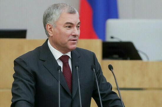 Володин: Совет Думы рассмотрит вопрос об освобождении от должности главы аппарата Госдумы