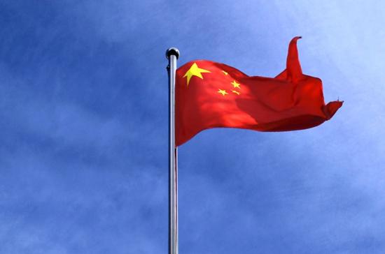 Китай ввёл санкции в отношении европарламентариев