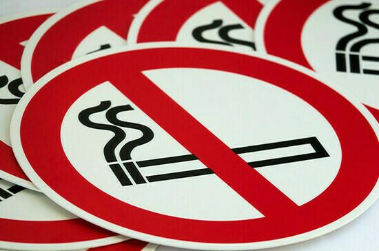Иногда лучше поговорить, чем покурить