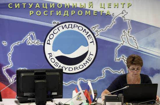 Благодаря кому в России начали вести метеорологические наблюдения